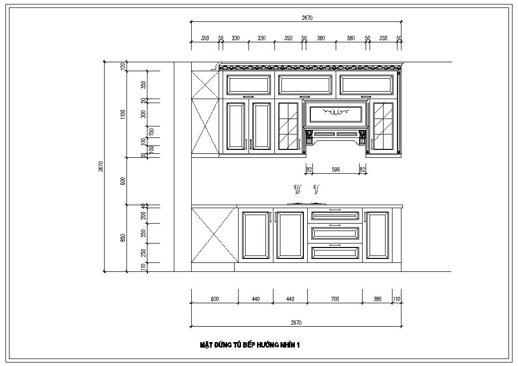 Hình ảnh mặt đứng tủ bế theo hướng nhìn 1
